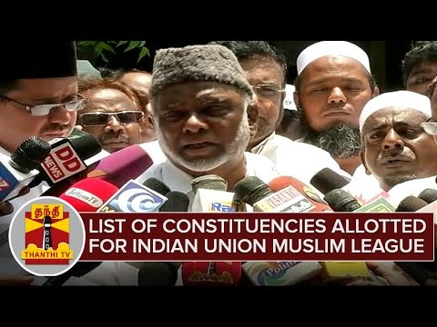 TN-Elections-2016--Kader-Mohideen-Revealed-List-Of-Constituencies-Allotted-For-IUML