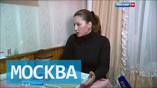 В столице проверяют деятельность коллекторов, запугивавших москвичку