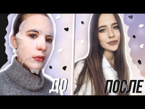 Как Заставить Всех Думать Что Ты Красивая в Школе - DomaVideo.Ru