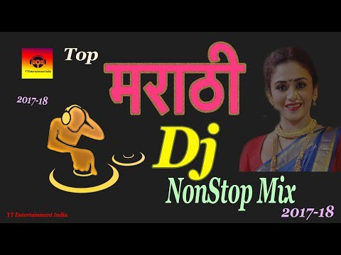 Video Marathi Dj Songs Dj 2018 | मराठी मिक्स | New 2018 download in MP3, 3GP, MP4, WEBM, AVI, FLV January 2017