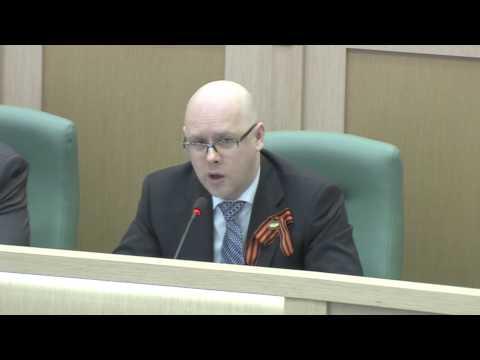 Сенатор Беляков отказался голосовать за судей Верховного суда (видео)
