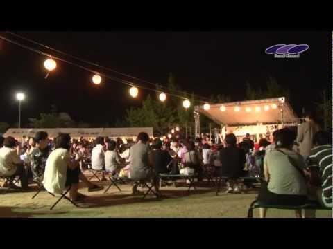 第22回 藤の木学区 納涼夏祭り ふれあいチャンネル