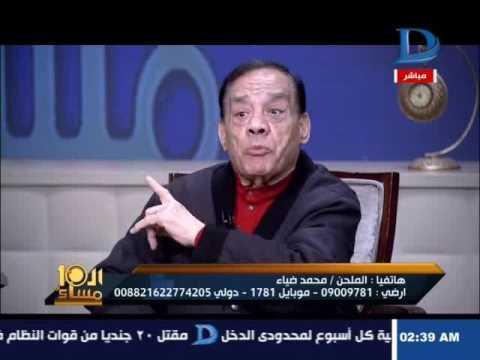 شاهد- هجوم الملحن محمد ضياء على محمود الحسيني بعد المشادة بينه وبين حلمي بكر