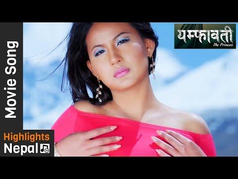 Yamphawati (The Princess)