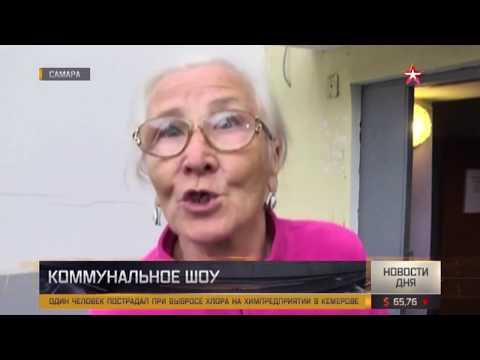 Коммунальщики Самары в борьбе с должниками используют лазер