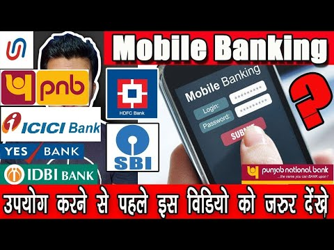Bank – Fake Bank App, Fake Mobile Banking App, Fake UPI Banking App, Online Banking Full Solution