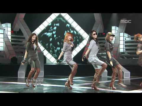 4Minute – Huh, 포미닛 – 허, Music Core 20100605