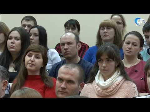Сергей Митин встретился со студентами института сельского хозяйства и природных ресурсов НовГУ