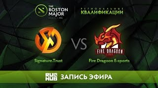 Signature.Trust vs Fire Dragoon E-sports, Boston Major Qualifiers - SEA [Adekvat, 4ce]
