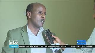 Oduu Afan Oromo 26/06/2012