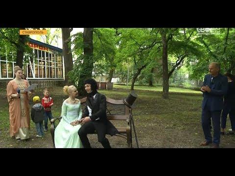 Открытие Пушкинской скамейки в парке Центральный СТВ