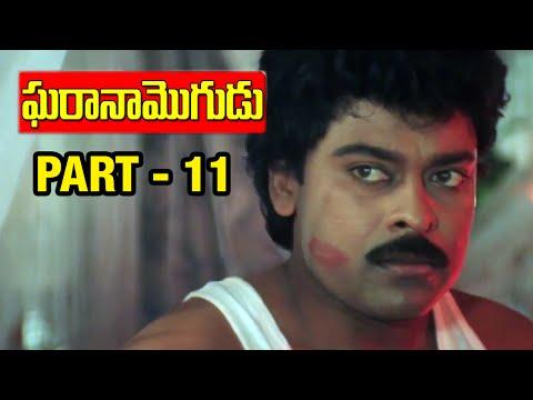Gharana Mogudu Full Movie | Part 11 | Chiranjeevi | Nagma | Vani Viswanath