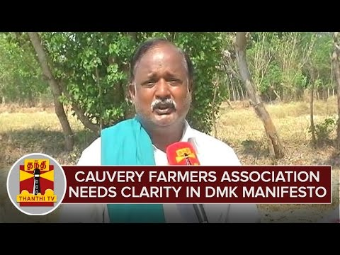 Although-acceptable-DMK-Manifesto-needs-more-Clarity--Dhanapalan-ThanthI-TV