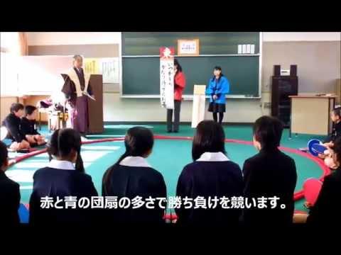 田耕小学校新春俳句相撲大会