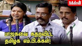 Video அடங்குற ஆளா நாங்க..? Tamilnadu MPs taking Oath Ceremony | DMK MP3, 3GP, MP4, WEBM, AVI, FLV Juni 2019