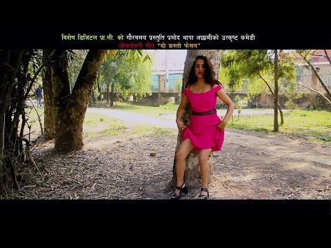 Video New Nepali Lok Dohori Song 2074/2017  Yo kasto Fashain   Shova Thapa & Hikmat Thakulla download in MP3, 3GP, MP4, WEBM, AVI, FLV January 2017