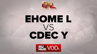 EHOME.L vs CDEC.Y, game 1