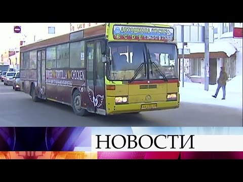 Вопиющий случай вПерми: никто непришел напомощь женщине, укоторой вавтобусе случился инсульт. (видео)