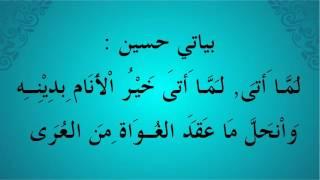Video TUTORIAL Tausikh BAYATI - Maqom Nada Seni Bacaan Al-Qur'an -  (KH. Mu'ammar Z A) MP3, 3GP, MP4, WEBM, AVI, FLV Maret 2019