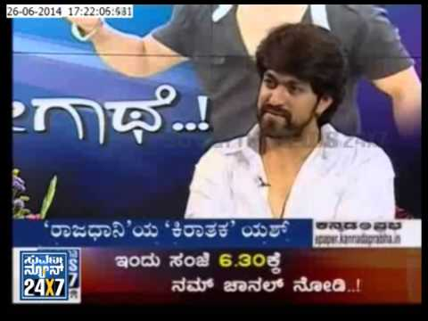 Video Yash with SuvarnaNews _ Film Special (ಫಿಲ್ಮ್ ಸ್ಪೆಷಲ್) - Seg 4 download in MP3, 3GP, MP4, WEBM, AVI, FLV January 2017