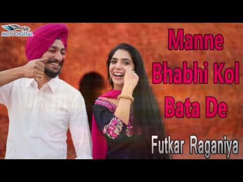 Video Manne Bhabhi Kol Bata De Song I FUTKAR RAGANIYA I Latest Haryanvi Songs I Haryanvi Hot Songs I download in MP3, 3GP, MP4, WEBM, AVI, FLV January 2017