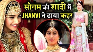 Video Jhanvi kapoor Becomes The Center Of Attraction At Sonam Kapoor's Wedding MP3, 3GP, MP4, WEBM, AVI, FLV Mei 2018