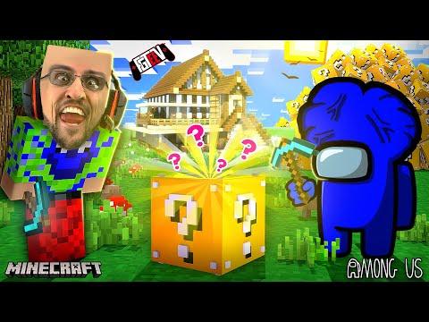 MINECRAFT Lucky Block Build Challenge + AMONG US Win! (FGTeeV Double Collab)