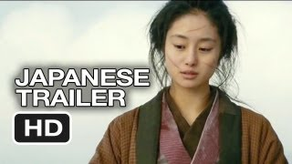 Nonton Unforgiven (Yurusarezaru mono) Official Full Trailer (2013) - Ken Watanabe Movie HD Film Subtitle Indonesia Streaming Movie Download