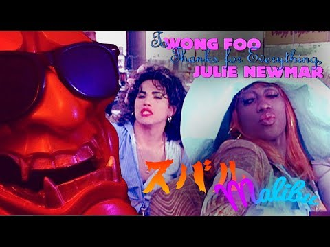 TO WONG FOO, THANKS FOR EVERYTHING! Review