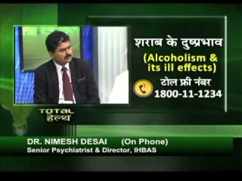 Total Health: Alcoholism and its ill effects
