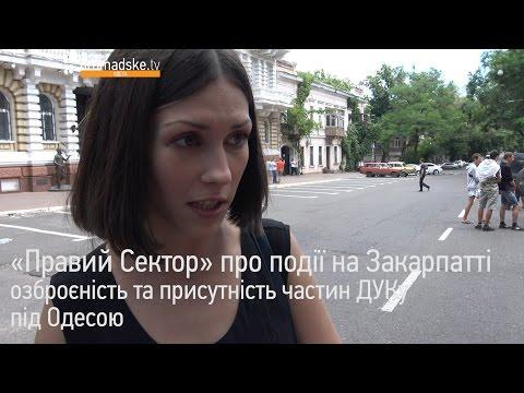 Пресс-секретарь ПС: Русские диверсанты проходили