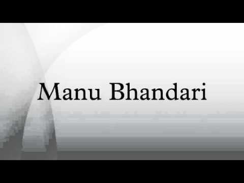Video Manu Bhandari download in MP3, 3GP, MP4, WEBM, AVI, FLV January 2017