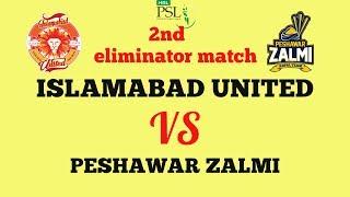 PSL=2019🔥ISU-vs-PSZ-2nd eliminator psl t20 match🔥Playing 11 preview & match analysis||