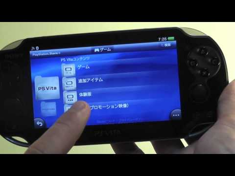 Sony PS Vita Playstation Store Demo/Review/Guide