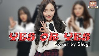 Twice - Yes Or Yes (Cover by.슈기) 구독자 160만 고맙습니다♥