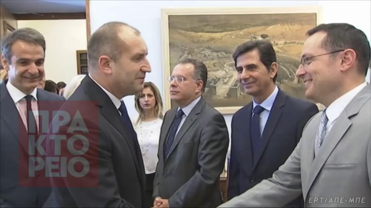 Κ. Μητσοτάκης: Παράγοντας σταθερότητας ο άξονας των σχέσεων Ελλάδας-Βουλγαρίας