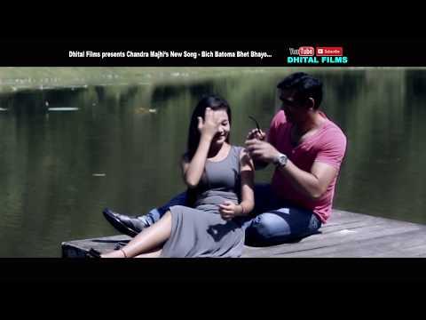 (Bich Batoma || New Nepali Adhunik Song 2074..5 min.13 sec.)
