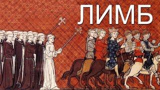 Кратко о фактах. Первый крестовый поход