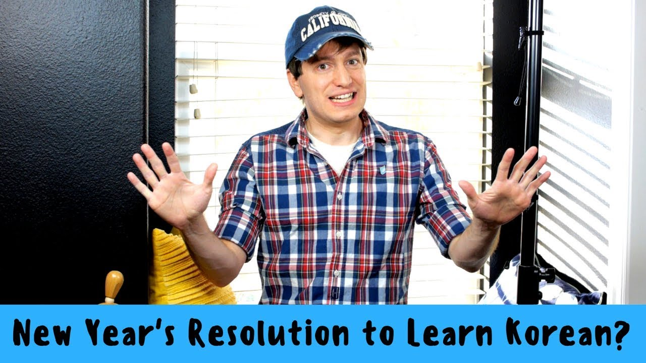 How to Speak Korean - It's Easier than You Think - Fluent ...