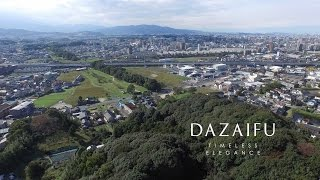 Dazaifu Japan  city images : Dazaifu, Japan 4K (Ultra HD) - 太宰府
