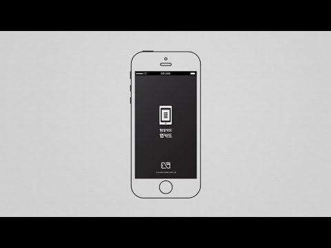 Video of 현대카드 앱카드(간편결제)