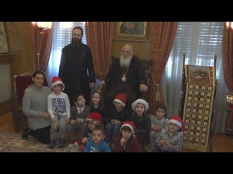 Χριστουγεννιάτικα κάλαντα και τραγούδια στον Αρχιεπίσκοπο Ιερώνυμο από μαθητές