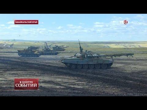 14.09.2018. В центре событий с Анной Прохоровой