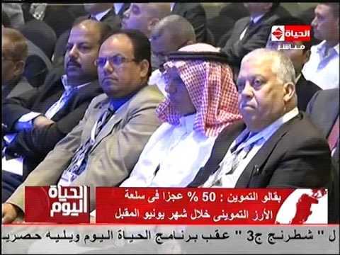 وزير النقل : طرح توسعات للمستثمرين فى الموانى المصرية