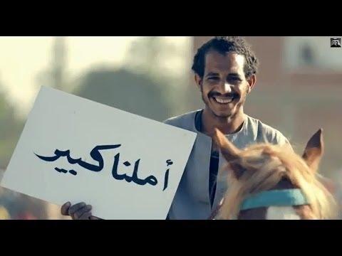 حسين الجسمي - بشرة خير (فيديو كليب)   Hussain Al Jassmi - Boshret Kheir   2014