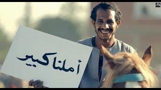 حسين الجسمي - بشرة خير | 2014 (فيديو كليب) حصريا - YouTube