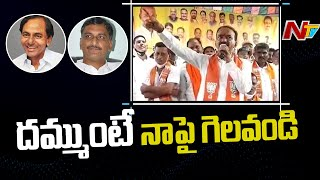 Etela Rajender Challenge to Minister Harish Rao and CM KCR over Huzurabad By-Elections