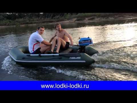 тест драйв моторов и лодок видео