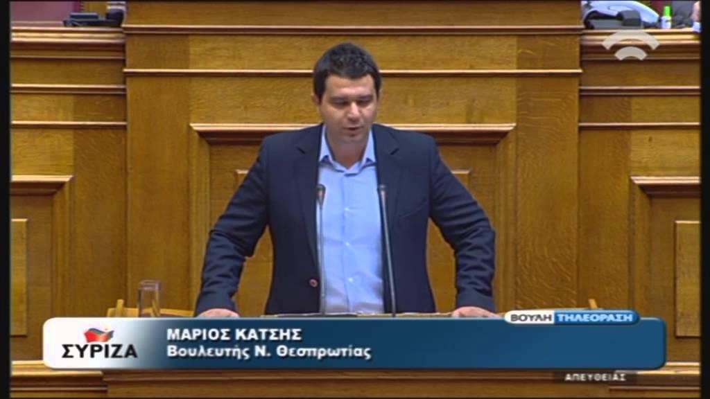 Προγραμματικές Δηλώσεις: Ομιλία M. Κάτση (ΣΥΡΙΖΑ) (07/10/2015)