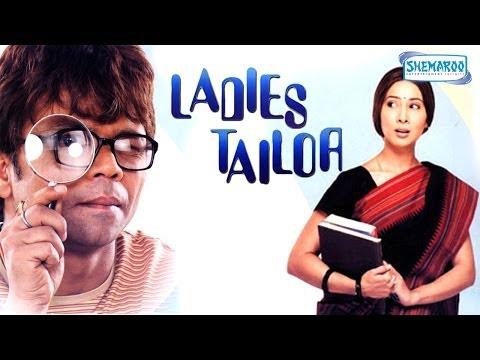 Ladies Tailor (2006) - Rajpal Yadav - Kim Sharma - Superhit Comedy Film